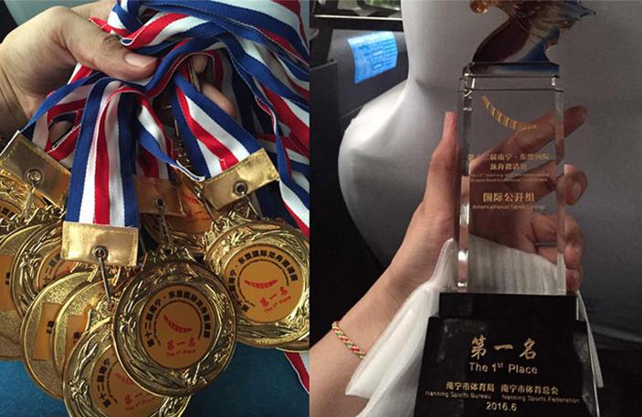 Myanmar Boat Club (Gold Awards)