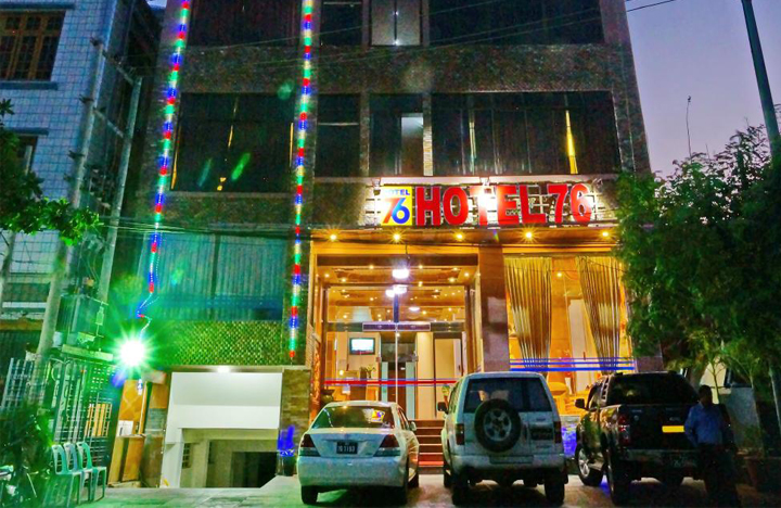 Hotel 76